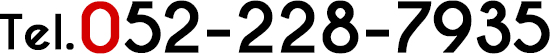 Tel.052-228-7953