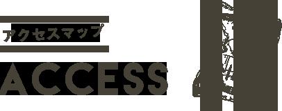 大和デザインへのアクセスマップ